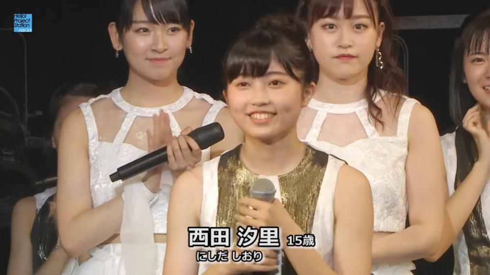 西田汐里 新グループ加入発表時の様子